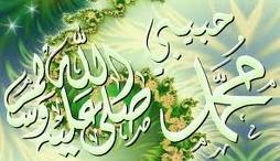 Prophet Muhammad, The Final Prophet, Messenger Of Allah, A ...